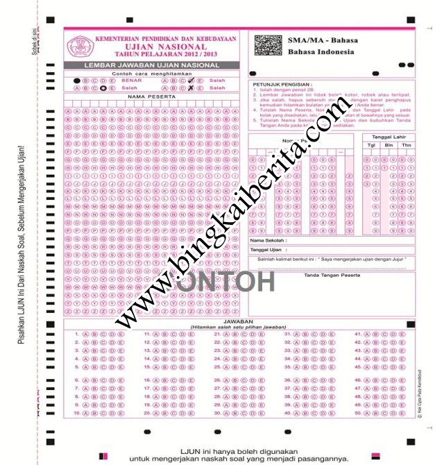 lembar jawaban Ujian Nasioanal 2013