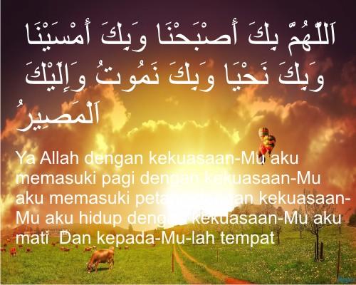 Kata Mutiara Do A Ketika Pagi Sore Hari Untuk Agama Islam