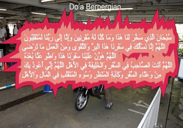 do'a berpergian
