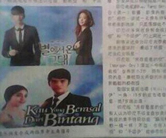 plagiat film korea