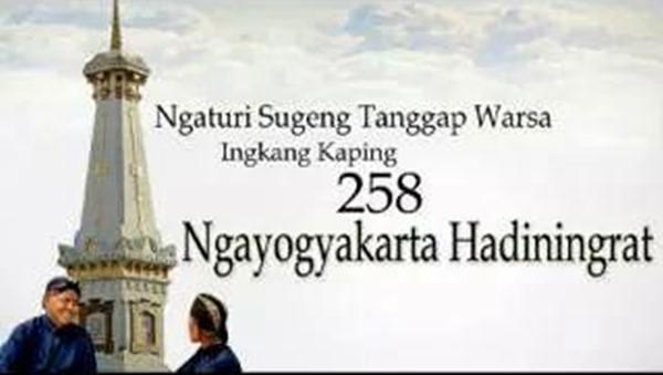 HUTJOGJA258