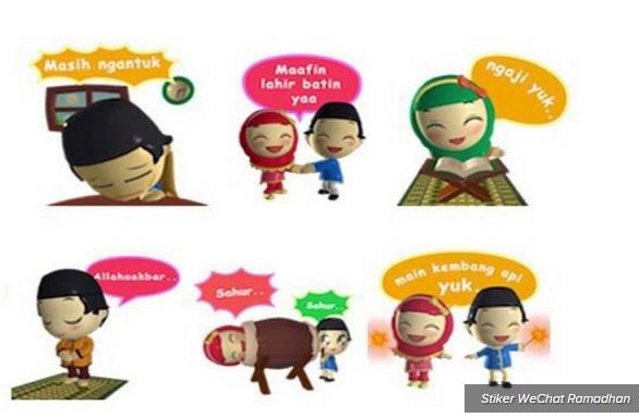 Sticker Bulan Ramadhan