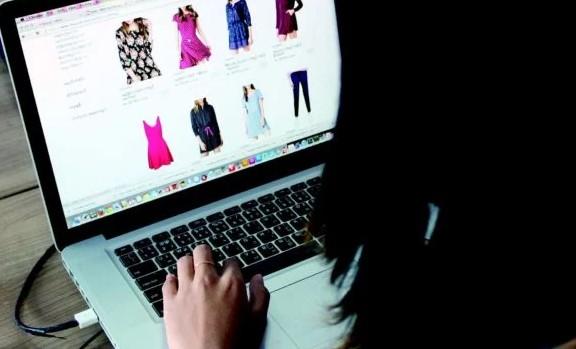 belanja online shop