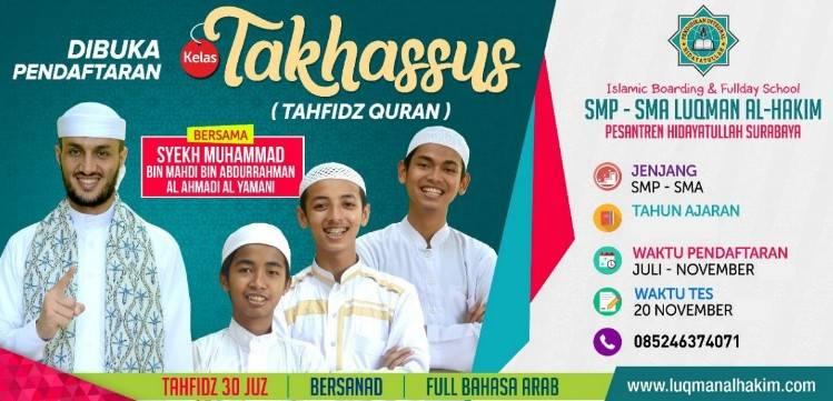 Biaya Pondok Hidayatullah Surabaya