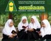 Biaya Ponpes Assalam Solo