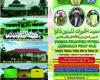 Pondok Pesantren Alkhoiraat