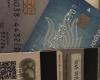 ATM CHIP